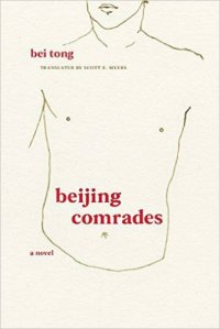 beijing comrades