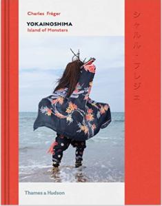 yokainoshima